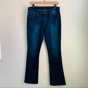 Joe's Jeans | the icon | size 30